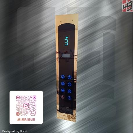 پنل شستی داخل کابین آسانسور لمسی یک متری همراه با فریم استیل طلایی