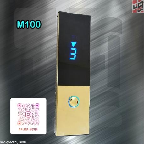 پنل شستی احضار طبقه آسانسور طرح میتسوبیشی مدل M100 سری پوش باتن