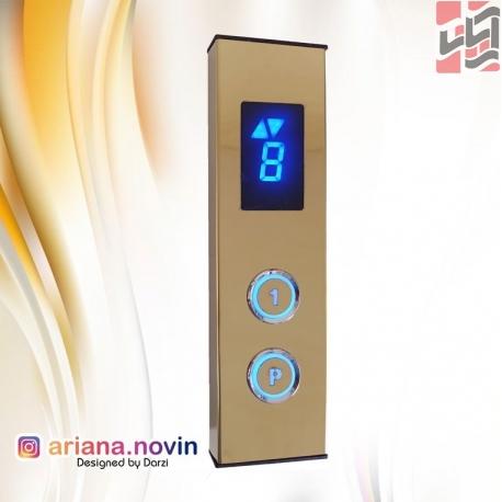 پنل شستی داخل کابین بالابری دو کلید همراه با نمراتور